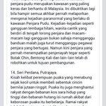 Seseram Penjara Pudu, seram lagi puaka yang berada di Seri Perdana, Putrajaya. Huhu http://t.co/9b1VFZKqDw