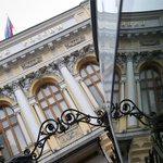 Центробанк отозвал лицензии у двух банков и кредитной организации http://t.co/ME27FkWwA7 http://t.co/XIm4ZMADrn