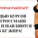 Автор уникальных методик по похудению проводит онлайн-курс бесплатно !Нач.- 4 августа в 20-00- http://t.co/yArTDlPUZj http://t.co/Dt6HCZ9JAn