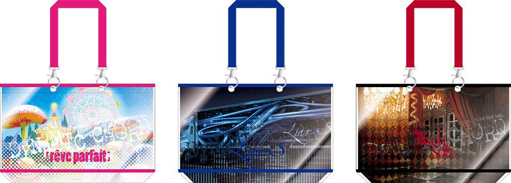 【DYNAMIC CHORD アーティストバッグ】透明のPVCバッグと、布製バッグが2重になっており、取り外しできるタイプの商品です。 http://t.co/Hxi3udiXtq