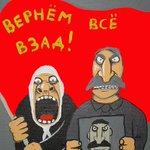 Больше половины россиян поддерживают отключение интернета http://t.co/UEKRq9esSf http://t.co/yqjVfqQGm5