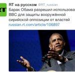 США: Мы не хотим чтобы Россия поддерживала ДНР и ЛНР; США: Мы будем бомбить Сирию. http://t.co/Ht6cDAel1D