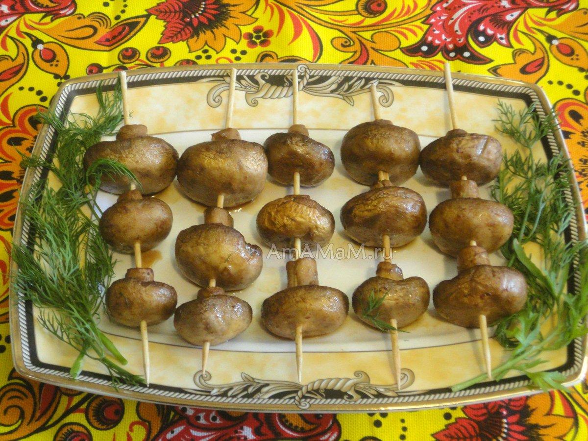 Как вкусно сделать шашлык из грибов