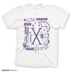 マルチネ10周年記念Tシャツ&クッションがナタリーストアに登場 http://t.co/RRlbIOaVhV http://t.co/4KCPZR8DHe