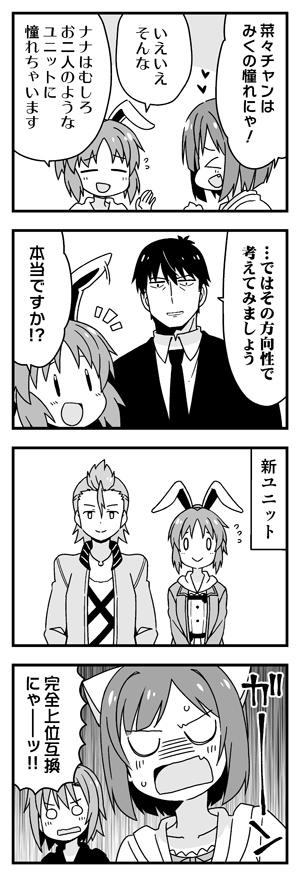 http://twitter.com/nekotou/status/628143730181042176/photo/1