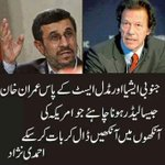 #NoRespectIfYouDisobeyIK Khan Sahab is the most brave leader of Pakistan... http://t.co/5iAAnWC9wK