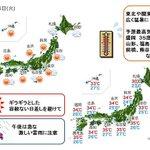 【容赦ない日差しと猛暑 激しい雷雨も】 http://t.co/rxClv77rAj 3日(月)も猛暑が続き、岐阜県多治見の気温は38度まで上昇。その他も37度超えの所が多くなりました。.. http://t.co/JKcfUdRmpd