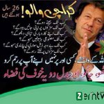 #WhyILikeIK Because He showed us a real face of MQM that how MQM is playing muhajir card and making us fool http://t.co/Y6ZRpIAzDA