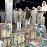 أطلقنا بحمد الله اليوم مشروع مدينة ميدان 1 السياحية والتجارية والسكنية على مساحة ٣.٦ مليون متر مربع http://t.co/PlFlVKcv3s