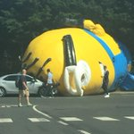 Thankfully, no-one was hurt when a giant Minion flew across the road in Santry, north Dublin: http://t.co/IjQ5TDdJpC http://t.co/yuFEiLv6QY