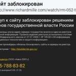 Млй провайдер решил никому не показывать часы Пескова http://t.co/Pq7N5PNfzj