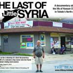 BRING A FRIEND! Public showing of The Last of Little Syria.  http://t.co/JgGPn7w8Sf #Toledo #Ohio http://t.co/2u86yRaNUg