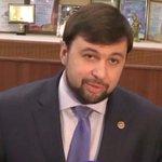 Пушилин: Украина не дает договориться об отводе вооружений http://t.co/B4z9tHUKr9 http://t.co/v9BhzD98os