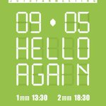 [허영생] 2015 #HEOYOUNGSAENG #JAPAN #FANMEETING [0905: HELLO AGAIN] INFO▶http://t.co/PC3gl9E4GX #AUGUST5_TICKETOPEN http://t.co/by0dhbPLSE
