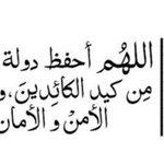 مقال: الإمارات لا إرهاب ولا تكفير  #جماعة_المنارة_الإرهابية   http://t.co/SBJeuKpalt http://t.co/vOApKwWM0n