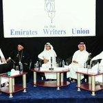 «اتحاد الكتّاب»: الإعلام التحريضي مسؤول عن دماء الأبرياء http://t.co/NaLCxJcYhP #الإمارات #مصدرك_الأول http://t.co/9GC2gEOI8m