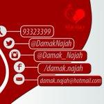 عاجل جدا محتاجين متبرعين بالدم في المستشفى الجامعي رقم الملف ٢٥٣١٤٧ بأسم لمياء يعقوبO+ من ساعه8 ص_8م http://t.co/K2QF9ui8Cv