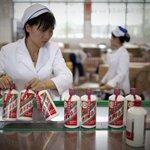 China investiga dos destilerías que añadían Viagra a sus bebidas http://t.co/0AkRzKqbup Lo explica Pablo Cubí http://t.co/W4VYkKQ2tE