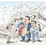 Το σκίτσο της ημέρας, του Ηλία Μακρή   #Greece #xrimatistirio #Tsipras #Kammenos #Syriza http://t.co/zPL9WGneC9