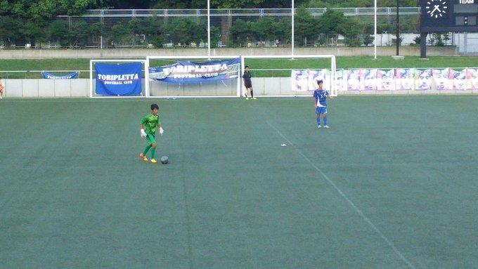 高校サッカー東京都 T2リーグ 試合終了 トリプレッタユース2-0大成高  トリプレッタユースのGKは、足下が巧みで完全にディフェンスの一角。組み立てにも加わる。そして完封。 http://t.co/UOgXjQiVTK