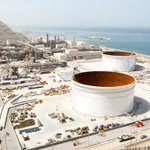 معلومات عن محطة معالجة الغاز في مسندم والتي أعلن بدء تشغيلها تجريبياً في 31 يوليو2015. http://t.co/y9fCnOAKLI http://t.co/1lfMIbfiuf