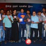 RT @ChennaiOnline: #Yetchan Movie Audio Launch Stills  http://t.co/Nl1pSrETuy