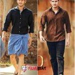 Whatever Lungi or Formal wear, it suits him #MaheshBabu   #Selvandhan #Srimanthudu #SrimanthuduOnAug7th