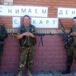 Реалии ДНР и ЛНР, небольшая подборка фотографий, сделанных на оккупированных территориях. http://t.co/1g4B02LHW9 http://t.co/ghblbcelLj