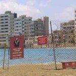 Αμμόχωστος καλεί @UNESCO - Μνημείο η παλιά πόλη http://t.co/M1sHRGQGER @sfairika @nekatomenos @MarilenaEvan #Cyprus http://t.co/cCwNvBUAMB