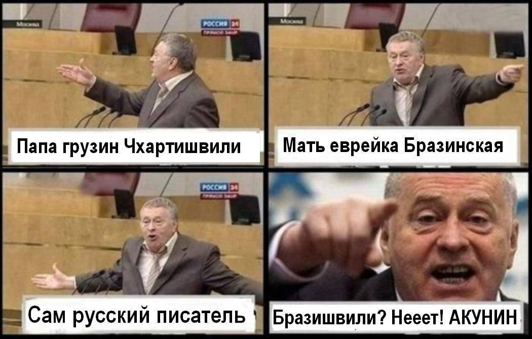 zhena-v-yubke-bez-trusov