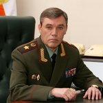 СБУ объявила в розыск начальника Генштаба ВС России за развязывание войны в Украине http://t.co/t5XcYoxVHd http://t.co/OhycMHalGf