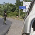 Уволен подполковник СБУ, причастный к событиям в Мукачево   InfoResist http://t.co/XL3lVhQY8Y http://t.co/UzZzZ95RAS