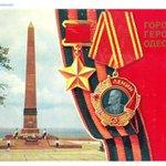 5 августа 1941 года – Началась героическая оборона Одессы. Во время Великой Отечественной войны Одесса оборонялась 7 http://t.co/epuGPV53u9