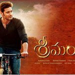 Will @narendramodi be watching #Srimanthudu at a special screening? @urstrulyMahesh http://t.co/ZT2qkTwukM