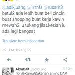 @KamalZakariah lu nak kene saman mcm lapiji ke AnjingDAP? Jgn KONA kata lawak plak ???????????? @adikjuang @1rmfs @NajibRazak http://t.co/HKcG4hqNwS