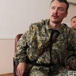 Гиркин рассказал почему Сурков «запустил Азарова» и о войне внутри ДНР   InfoResist http://t.co/vsK0cZJ6rx http://t.co/Cc5xbYU5AD