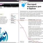 Поц нарисовал логотип оккупированного Крыма, а теперь едет в Одессу читать лекции. Надеюсь его развернут на границе http://t.co/P7H7IrBP59