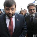 ДНР заявили о бесполезности «Минского формата»: Нужно вернуться к «нормандскому формату» http://t.co/fBJYaJojwT http://t.co/7LXFx3EhHb…