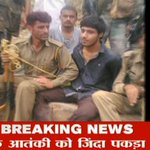 #Udhampur attack: Pakistani militant Qasim Khan caught alive by security forces with the help of locals. http://t.co/Pcs9wKUJRs