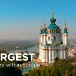 #20factsUA Ukraine is the largest country entirely situated in Europe: 603,628 km² #TellWorldAboutUA http://t.co/uV8p4O7g0L