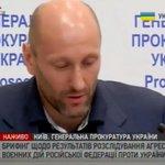 «Дело об Иловайском котле»: СБУ доказала участие в убийствах украинских военных 3,5 тыс http://t.co/L8KRH0pCDu http://t.co/zIkMqx5OLe