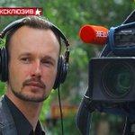 Репортер телеканала «Звезда» завербован СБУ http://t.co/uDYCXIVlPm http://t.co/1xSO1IaSx1