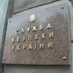 СБУ документально доказала присутствие 3,5 тыс. военных РФ под Иловайском http://t.co/HBacKdARuX http://t.co/Vhc2fDXkWc