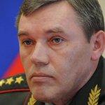 СБУ объявила в розыск начальника Генштаба российских Вооруженных сил   InfoResist http://t.co/0ZylqzBq1f http://t.co/K2djc8mrk4