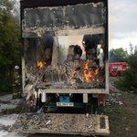 """""""Блуждающий танк"""": нужно ли уничтожать контрабанду в зоне АТО http://t.co/9Eof1vresj http://t.co/kV7lBxzRkc"""