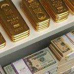 В июле золотовалютные резервы НБУ выросли на $112 миллионов http://t.co/q2Wj6lwZk9 http://t.co/KgTo1l2IC9