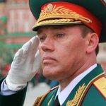 В СБУ рассказали о доказательствах того, что войну на Донбассе развязал глава Генштаба РФ http://t.co/ZQLaKHZJhI http://t.co/mlEgqM5neH…