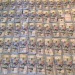 Силовики изъяли $3,5 млн и 7 млн грн в киевских обменках. Подробнее: http://t.co/RmJhoZEe2Q #киев #обменвалют http://t.co/thRSgW5NK4