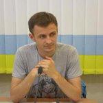 Эксперт назвал наиболее приемлемую дату проведения выборов на Донбассе http://t.co/18t4KTjkhB http://t.co/R5S6M78Yee