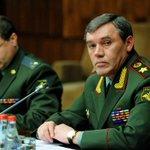 Служба безопасности Украины объявила в розыск начальника российского Генштаба http://t.co/adhApBXzp6 http://t.co/rxDM6xQF0w